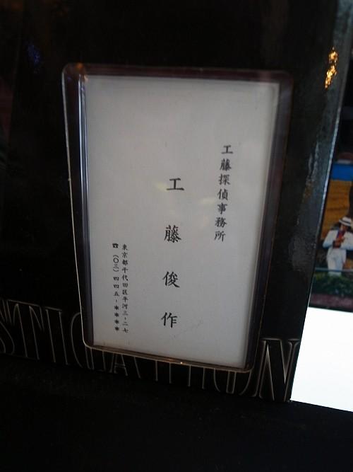 f:id:kon-kon:20130322155033j:image