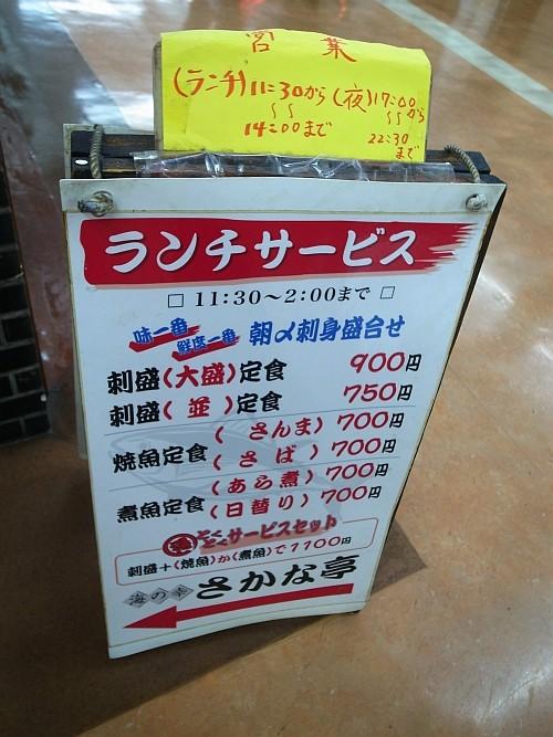 f:id:kon-kon:20130328113945j:image