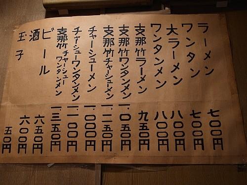 f:id:kon-kon:20130329220228j:image