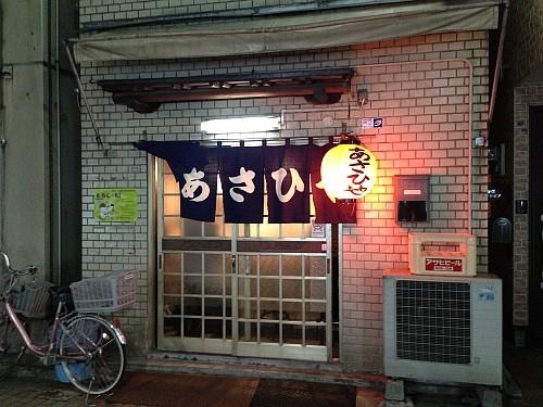 f:id:kon-kon:20130430195453j:image