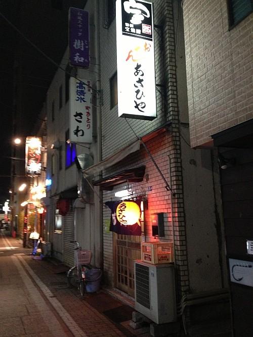 f:id:kon-kon:20130430195506j:image