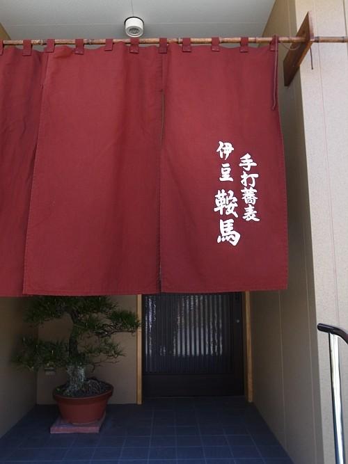 f:id:kon-kon:20130503113355j:image