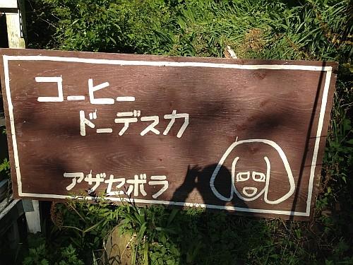 f:id:kon-kon:20130503163047j:image