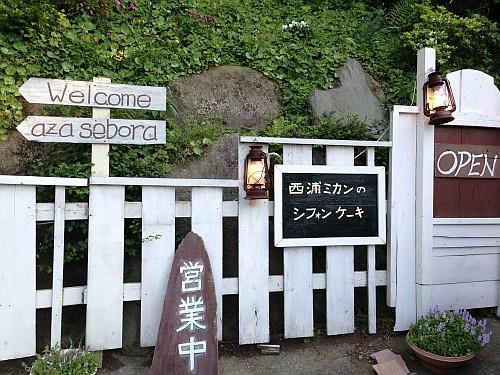 f:id:kon-kon:20130503163119j:image