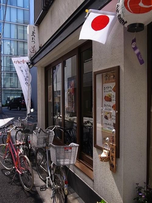 f:id:kon-kon:20130507142544j:image