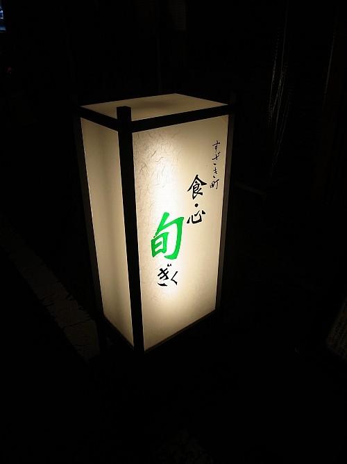 f:id:kon-kon:20130605230209j:image