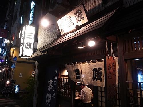 f:id:kon-kon:20130625204336j:image