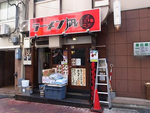 f:id:kon-kon:20130710144710j:image
