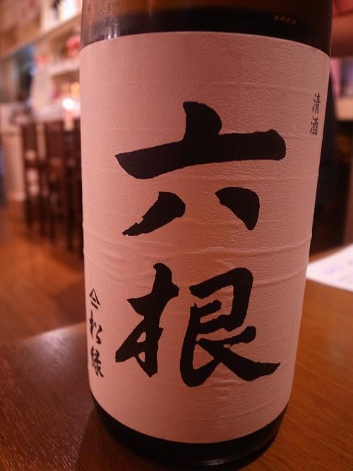 f:id:kon-kon:20130710212945j:image