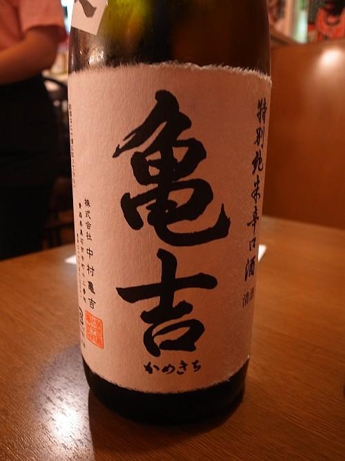 f:id:kon-kon:20130710221047j:image