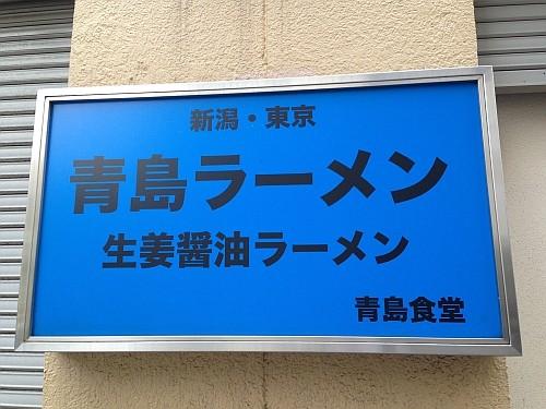 f:id:kon-kon:20130804133813j:image