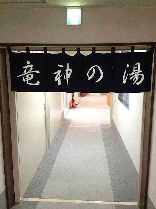 f:id:kon-kon:20130815182632j:image