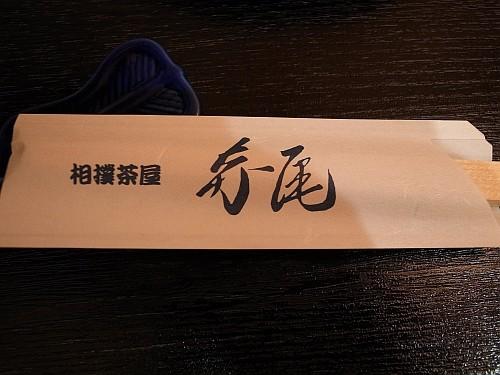 f:id:kon-kon:20130920184542j:image