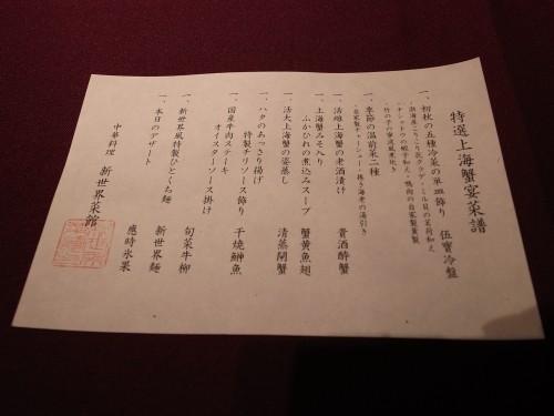 f:id:kon-kon:20130925201834j:image
