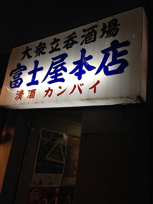 f:id:kon-kon:20131008200825j:image