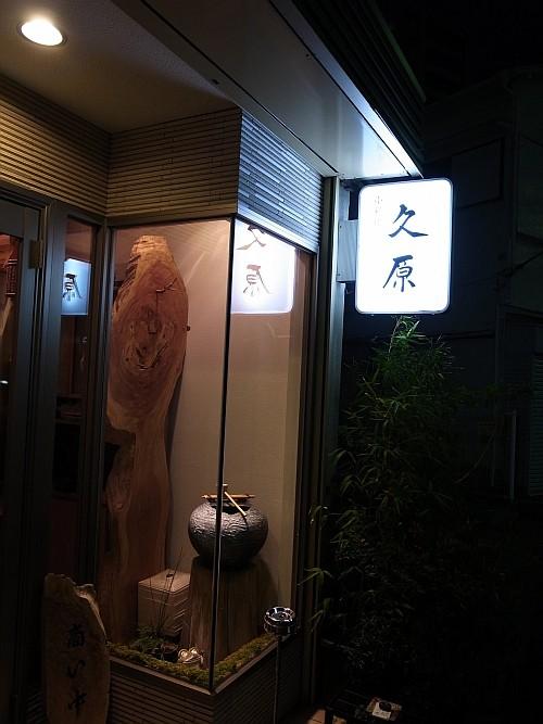 f:id:kon-kon:20131030194140j:image