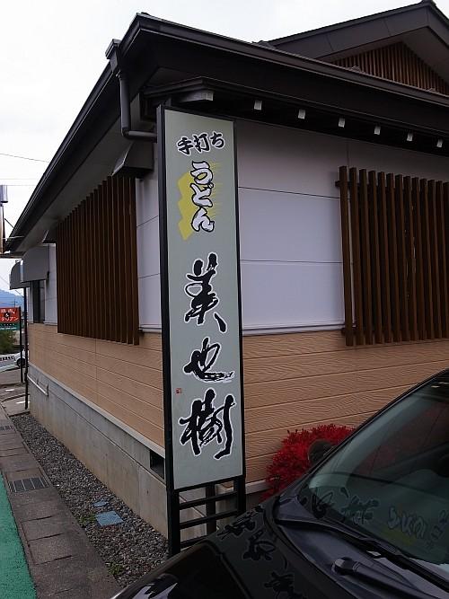f:id:kon-kon:20131102125048j:image