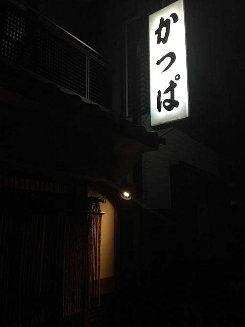 f:id:kon-kon:20131106203736j:image