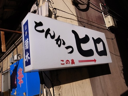 f:id:kon-kon:20131114134126j:image