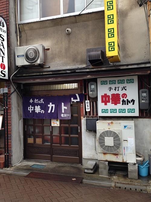 f:id:kon-kon:20131115092117j:image