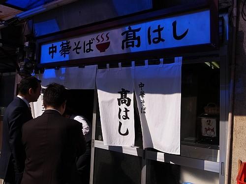 f:id:kon-kon:20131118115839j:image