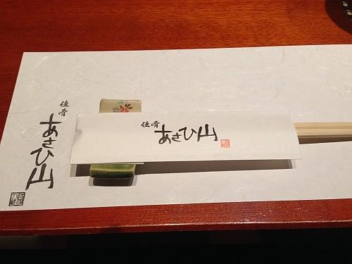 f:id:kon-kon:20131125184733j:image
