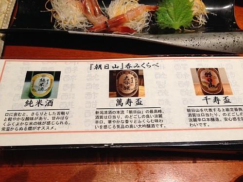 f:id:kon-kon:20131125191237j:image
