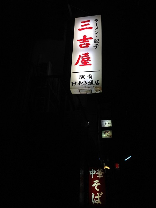 f:id:kon-kon:20131125215631j:image