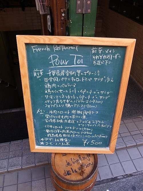 f:id:kon-kon:20131203123344j:image
