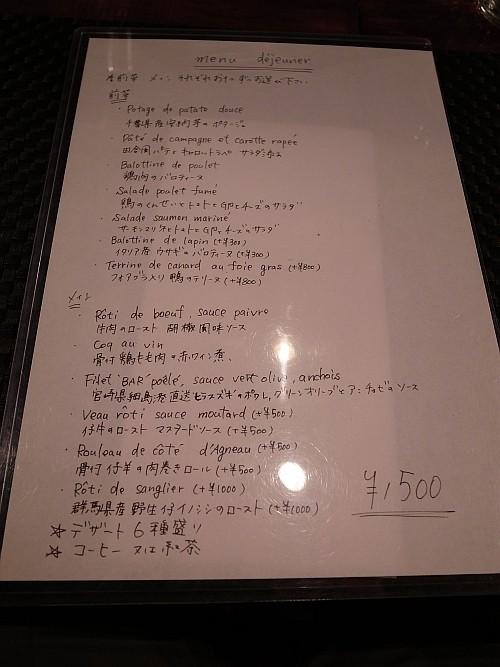 f:id:kon-kon:20131203123712j:image