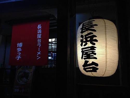 f:id:kon-kon:20131205012136j:image