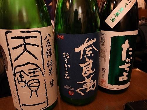 f:id:kon-kon:20131211213054j:image