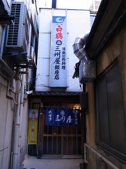 f:id:kon-kon:20131216124856j:image
