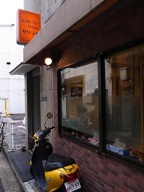 f:id:kon-kon:20131217121128j:image