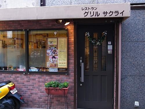 f:id:kon-kon:20131217121142j:image