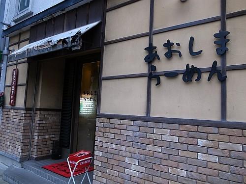 f:id:kon-kon:20131218160324j:image