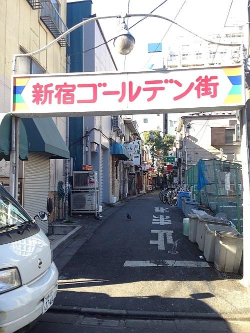 f:id:kon-kon:20131225115741j:image
