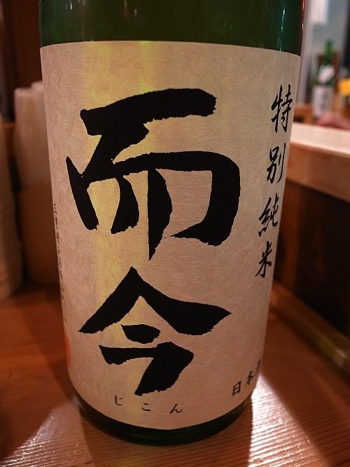 f:id:kon-kon:20140111184505j:image