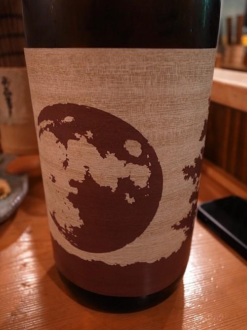 f:id:kon-kon:20140111192317j:image