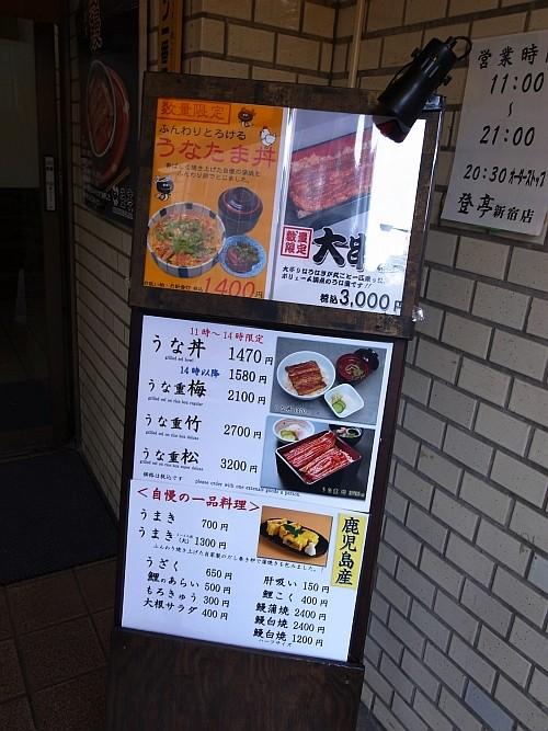 f:id:kon-kon:20140118135414j:image