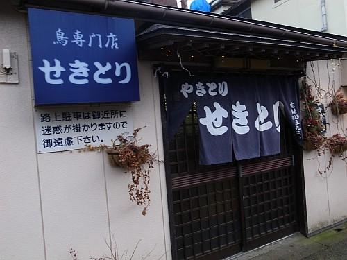 f:id:kon-kon:20140213164507j:image