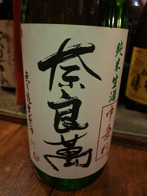 f:id:kon-kon:20140312193845j:image