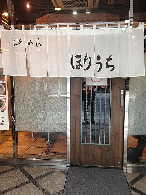 f:id:kon-kon:20140325113208j:image