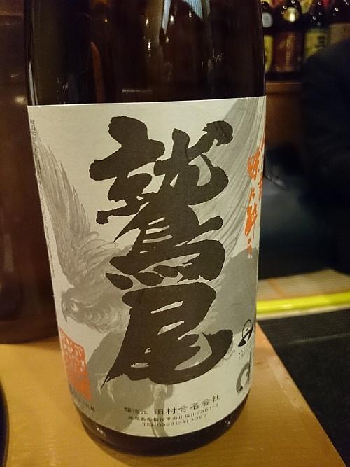 f:id:kon-kon:20140416200634j:image