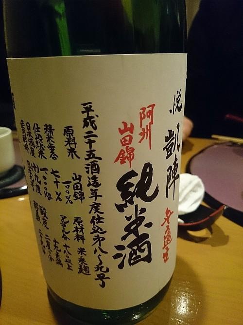 f:id:kon-kon:20140416213438j:image