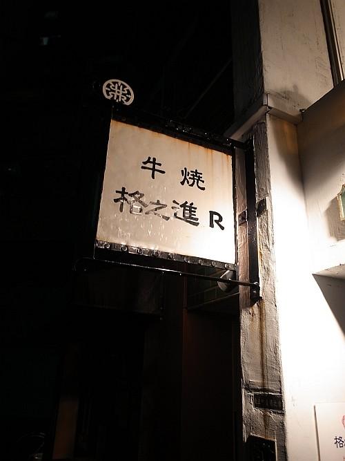 f:id:kon-kon:20140421200931j:image