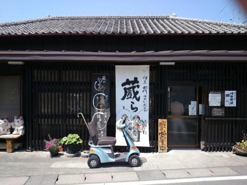 f:id:kon-kon:20140427115559j:image