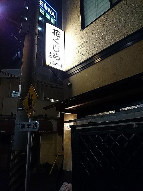 f:id:kon-kon:20140501225559j:image