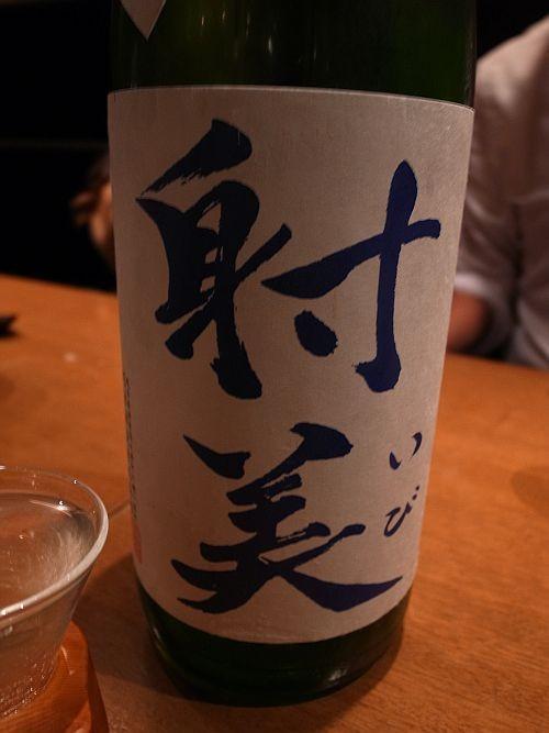 f:id:kon-kon:20140512211107j:image