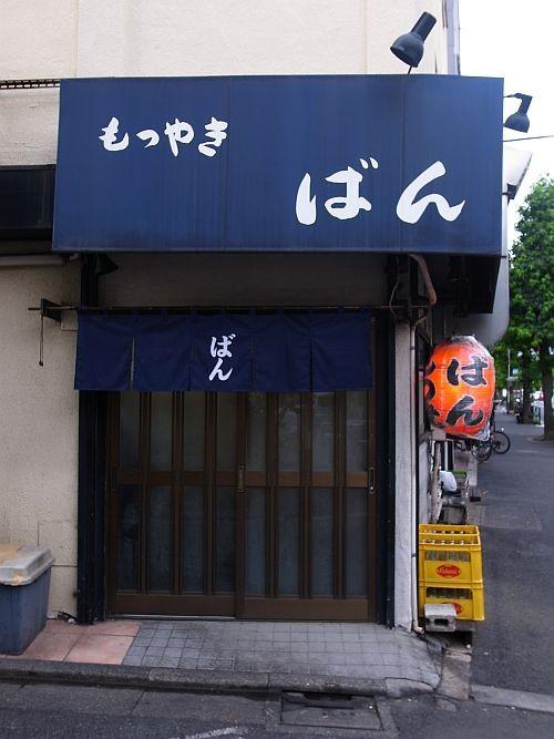 f:id:kon-kon:20140630180501j:image